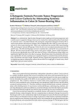 A Ketogenic Formula Prevents Tumor Progression